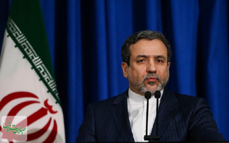 عراقچی-اولین-خواسته-ایران-فروش-نفت-و-بازگشت-پول-آن-است