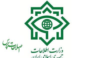 اطلاعیه-وزارت-اطلاعات-در-خصوص-راهپیمایی-یوم-الله-22-بهمن