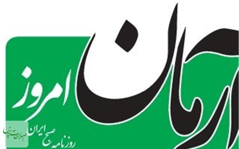 توضیحات-عبداللهی-بابت-هک-شدن-سایت-روزنامه-آرمان