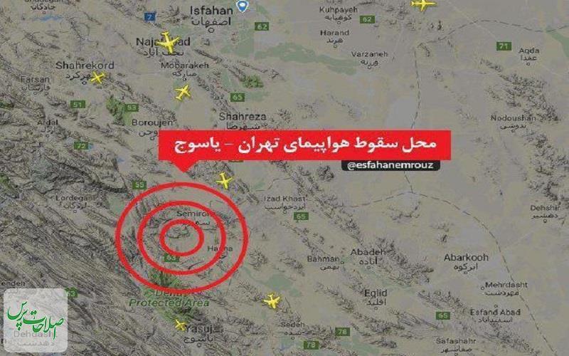 آخرین-اخبار-سقوط-هواپیمای-آسمان-در-حوالی-سمیرم