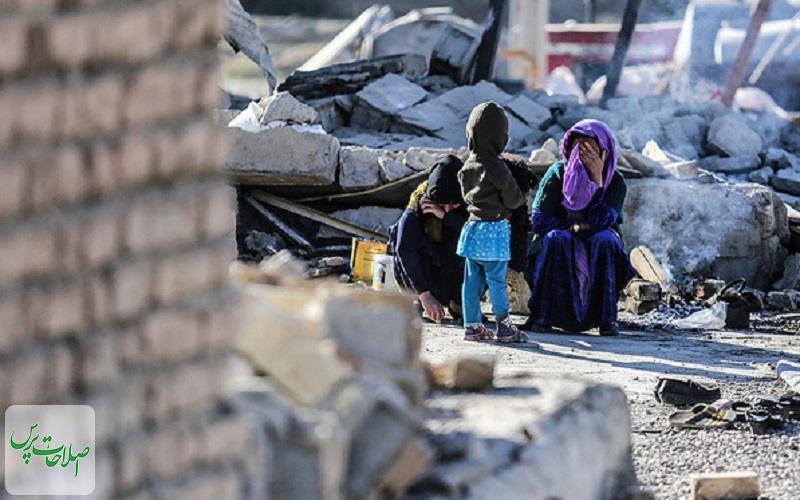 هشدار-نسبت-به-تداوم-وضعیت-نامطلوبِ-زنان-زلزلهزده-کرمانشاه-گزارش-دستگاههای-دولتی-شفاف-نیست