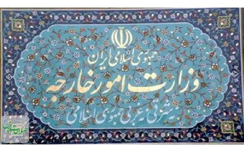وزارت-خارجه-ایران-نسبت-به-آثار-و-تبعات-حملات-موشکی-آمریکا-به-سوریه-هشدار-داد