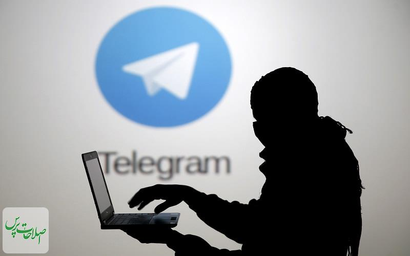 فریب-نخورید؛-تلگرام-سیاه-مشکل-امنیتی-دارد!