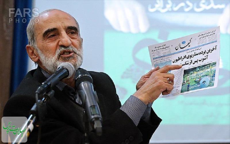 کیهان-اگر-نفت-ایران-صادر-نشود،-هم-تنگه-هرمز-بسته-میشود،-هم-اروپا-و-اسرائیل-در-تیررس-موشکهای-ماست