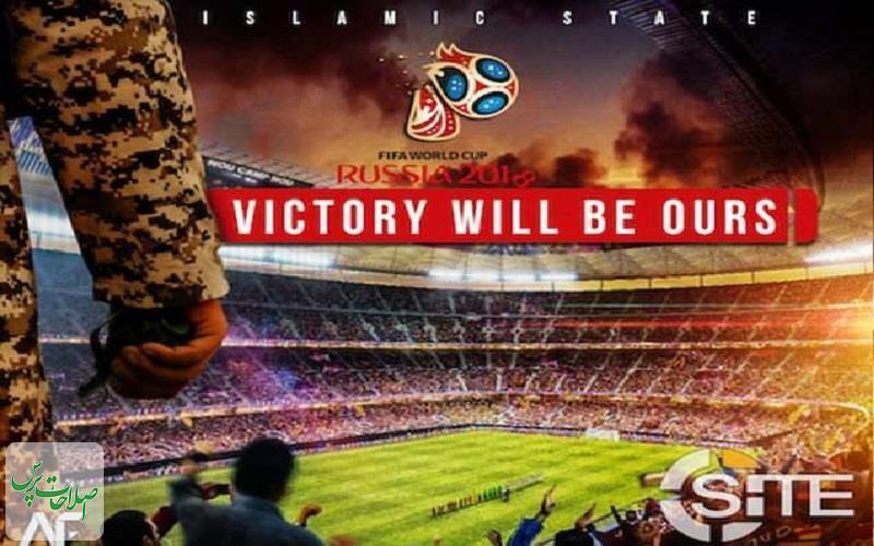 داعش-جام-جهانی-روسیه،-مسی-و-رونالدو-را-تهدید-کرد