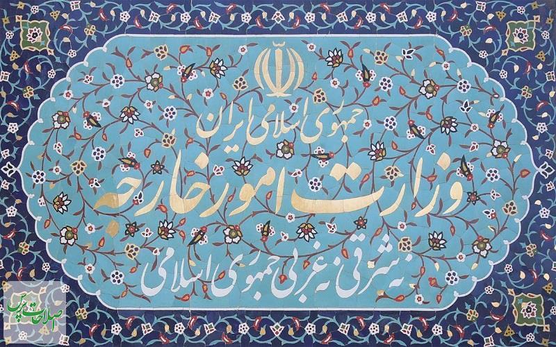 واکنش-ایران-به-ادعاهای-پوچ-سفیر-تازهکار-سعودی-در-آمریکا