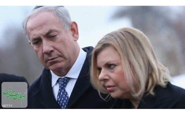 زن-نتانیاهو-یا-باید-به-اتهام-فساد-محاکمه-شود-و-یا-60-هزار-دلار-غرامت-بدهد