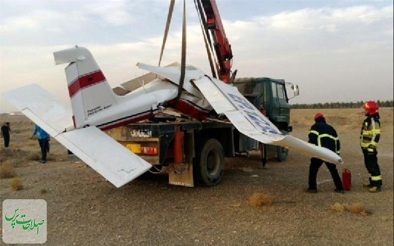 سقوط-هواپیما-در-نزدیکی-فرودگاه-امام-سه-نفر-کشته-و-زخمی-شدند