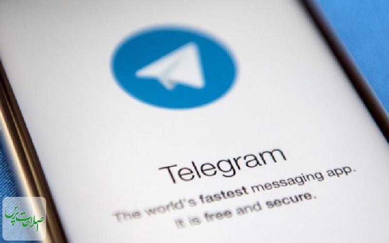 خبر-دستور-لغو-فیلتر-تلگرام-کذب-است