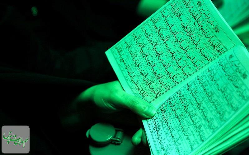 احیاء-شب-۲۱-رمضان-در-مهدیه-تهران