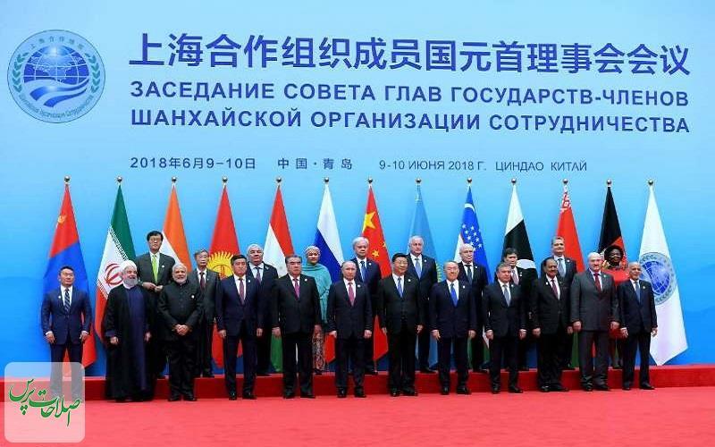 بیانیه-اجلاس-سازمان-همکاری-شانگهای-منتشر-شد