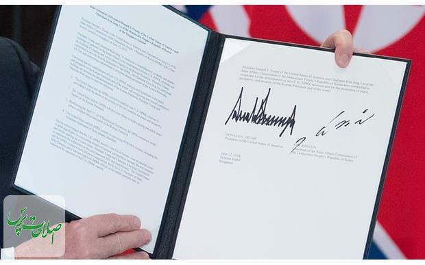 متن-سند-امضا-شده-ترامپ-و-کیم-جونگ-اون