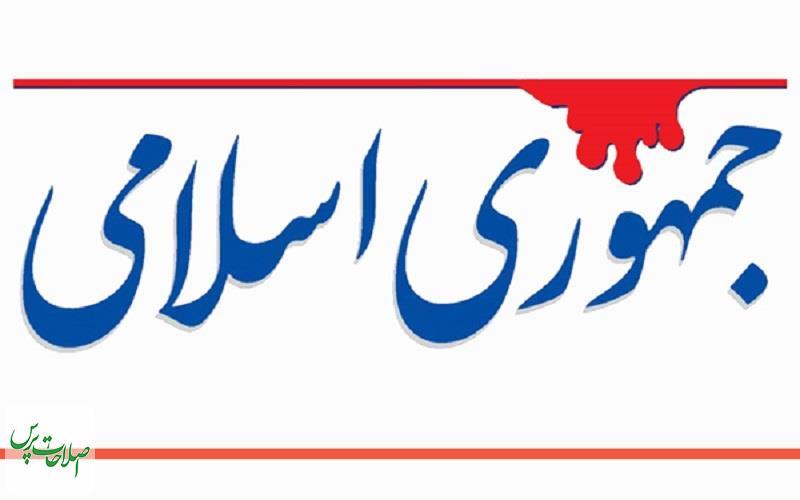 روزنامه-جمهوریاسلامی-هم-آمریکا-به-ایران-خیانت-کرده،-هم-روسیه-در-جنگ-تحمیلی،-هر-دو-حامی-صدام-بودند