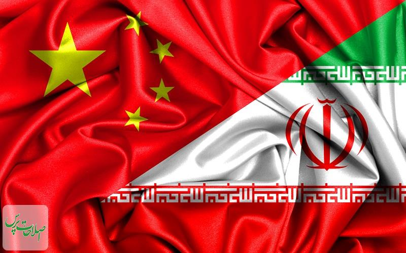 دلایل-عمده-نگرانی-صهیونیست-ها-از-سند-همکاری-ایران-چین-از-نگاه-شبکه-اسرائیلی