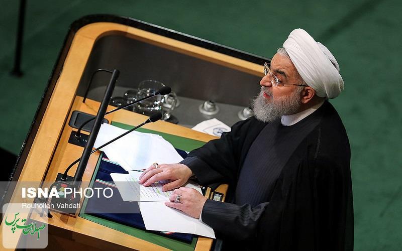 سخنرانی-حسن-روحانی-در-هفتاد-و-سومین-مجمع-عمومی-سازمان-ملل---نیویورک