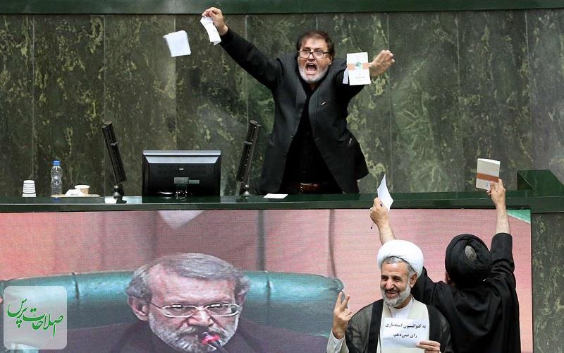 موافقت-لایحه-الحاق-دولت-جمهوری-اسلامی-ایران-به-(CFT)