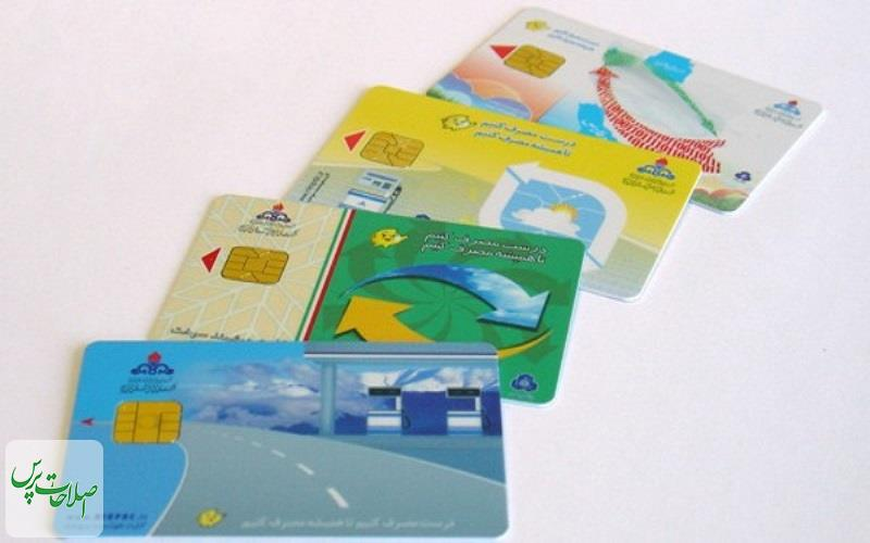 آمار-عجیب-صدور-کارت-سوخت-دو-برابر-تعداد-خودروها-کارت-سوخت-صادر-شد