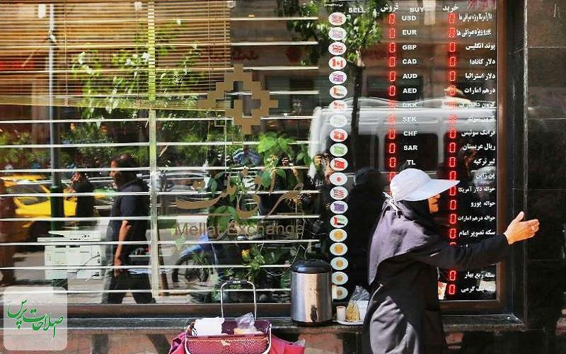 نرخ-۴۷-ارز-بین-بانکی-در-۷-فروردین؛-قیمت-۳۰-ارز-رسمی-افزایش-یافت-جدول