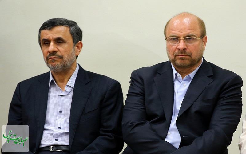 قالیباف-برای-ملاقات-احمدینژاد،-به-منزل-او-رفته-بود