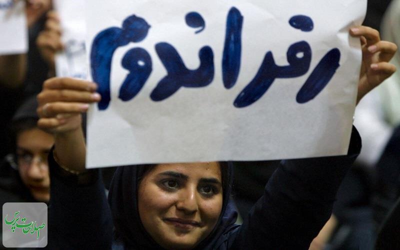 بررسیهای-معاونت-حقوقی-درباره-رفراندوم-روی-میز-روحانی