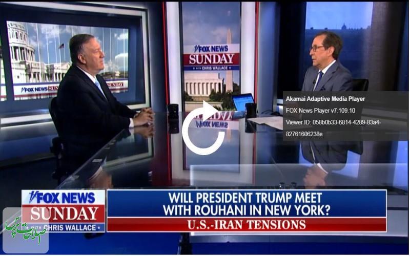 آمریکا-برای-جلوگیری-از-دستیابی-ایران-به-سلاح-هستهای-هرکاری-میکند