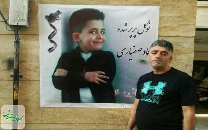 پدرِ-عماد-صفییاری-عماد،-عاشق-استقلال-بود