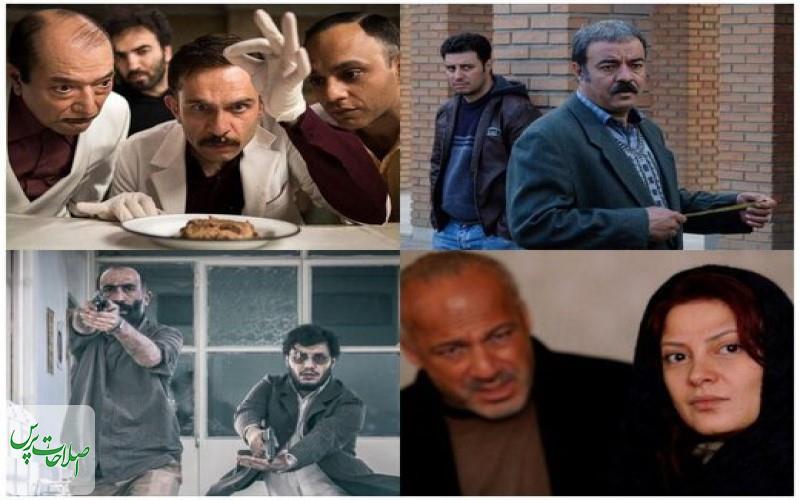 گزارش-فروش-هفتگی-سینما-در-روزهای-پایانی-مهر