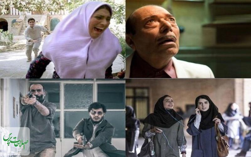 گزارش-فروش-سینمای-ایران-در-هفتهای-که-گذشت