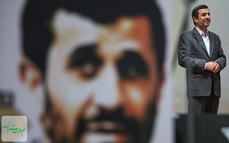 رونمایی-از-کاندیدایِ-پنهان-احمدینژاد-در-انتخابات-۱۴۰۰