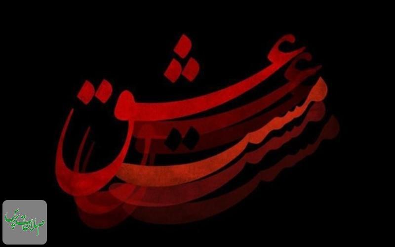 تازهترین-تصویر-از-شهاب-حسینی-در-نقش-شمس-تبریزی
