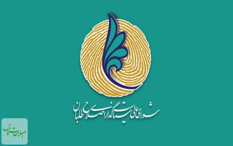 اصلاحطلبان-اشتباه-میکنند-محمد-رهبری