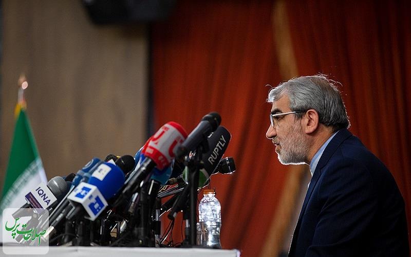 شورای-نگهبان-بودجه-سال-٩٩-را-تایید-کرد