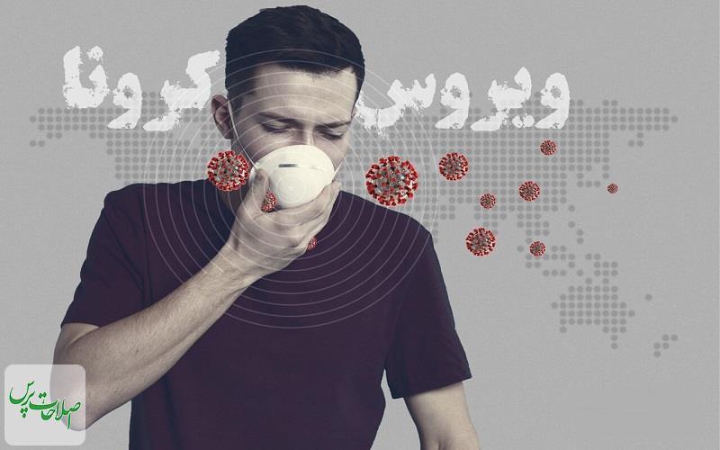 تعداد-مبتلایان-به-ویروس-کرونا-به-۲۹۴۰۶-نفر-افزایش-یافتقربانیان