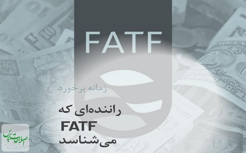 رانندهای-که-FATF-میشناسد-علی-ورامینی