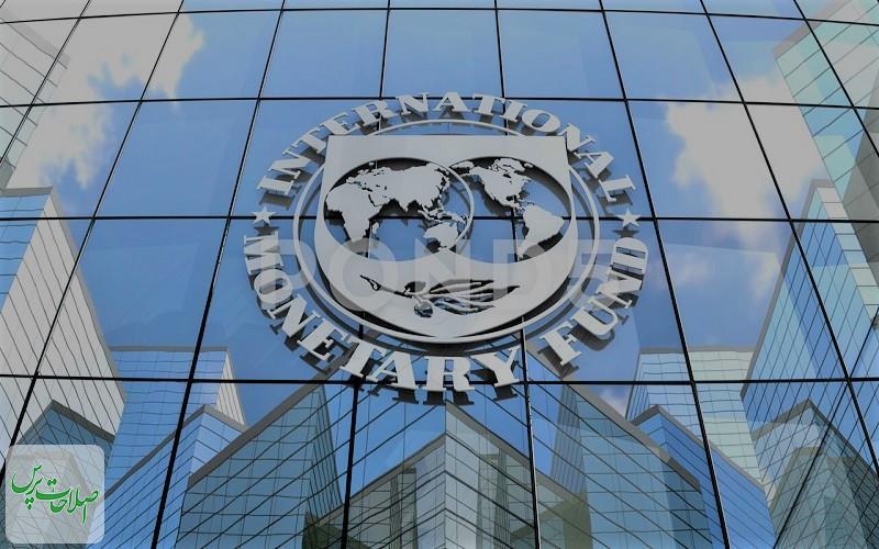 صندوق-بینالمللی-پول-مذاکرات-درباره-اعطای-تسهیلات-۵-میلیارد-دلاری-به-ایران-درجریان-است