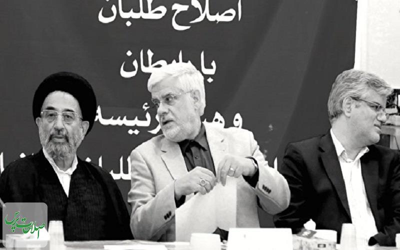 رازگشایی-از-شکست-بزرگ-شورای-سیاستگذاری-اصلاحطلبان؛-آیا-متهم-فقط-محمد-رضا-عارف-است؟