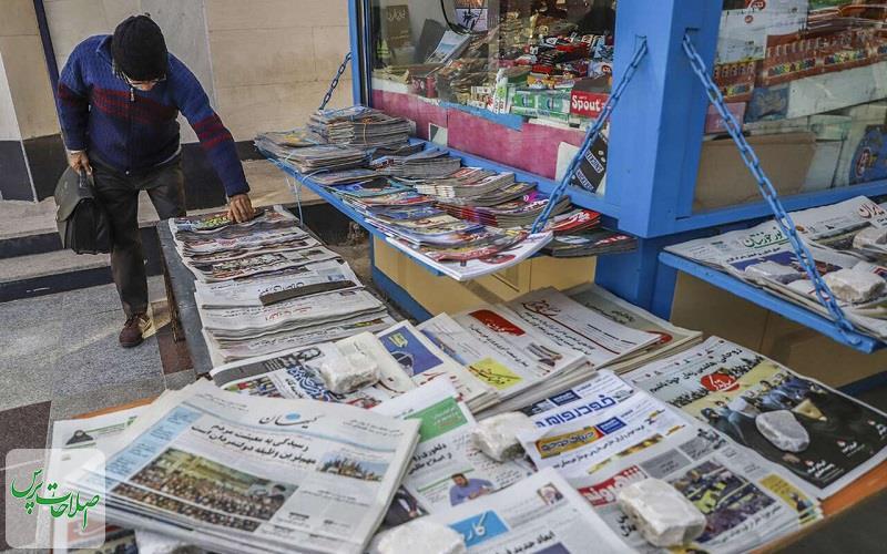 کارشناس-حوزه-رسانه-توقف-چاپ-روزنامهها-ضرورتی-که-باید-پذیرفت