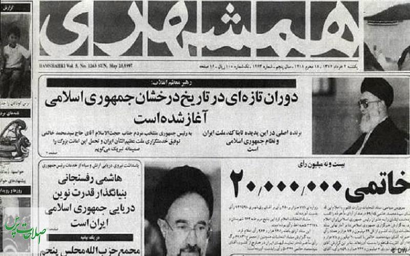23-سال-بعد-توییتری-ها-درباره-دوم-خرداد-چه-گفتند؟