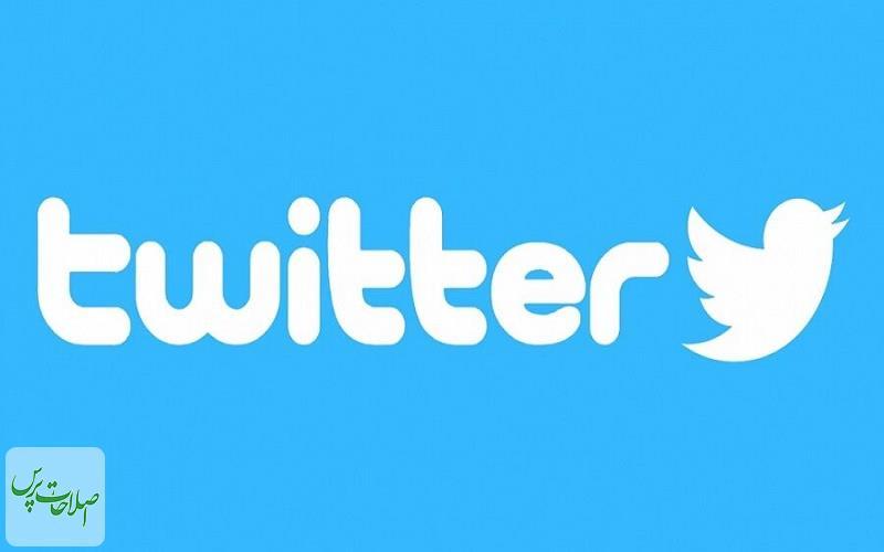 توییتر-هزاران-حساب-مرتبط-با-چین-را-به-حالت-تعلیق-درآورد