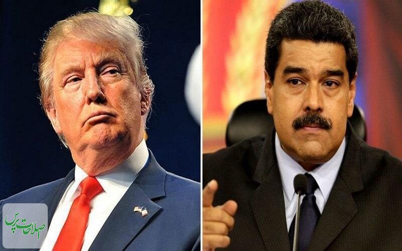 مادورو-برای-گفتوگو-با-ترامپ-اعلام-آمادگی-کرد