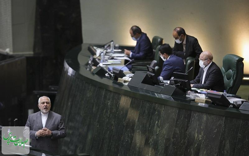 جنجال-در-مجلس-در-جریان-سخنرانی-ظریف