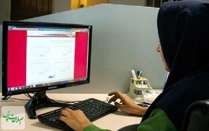 ثبتنام-بیش-از-۳۱۹-هزار-نفر-در-آزمون-استخدامی-دستگاههای-اجرایی