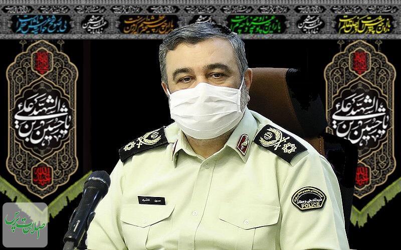 کشف-۲۰۰۰سلاح-شکاری-غیر-مجاز-در-تهران