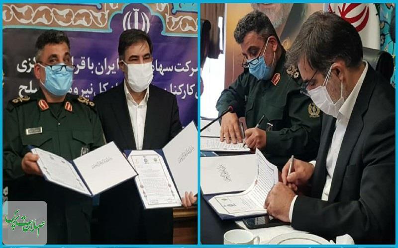 برقراری-پوشش-های-بیمه-ای-و-توانمندسازی-سربازان-برای-ورود-به-بازار-کار-توسط-بیمه-ایران