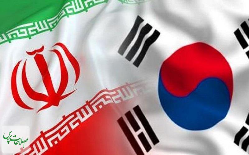 توافق-ایران-و-کره-جنوبی-در-خصوص-انتقال-منابع-ارزی-ایران