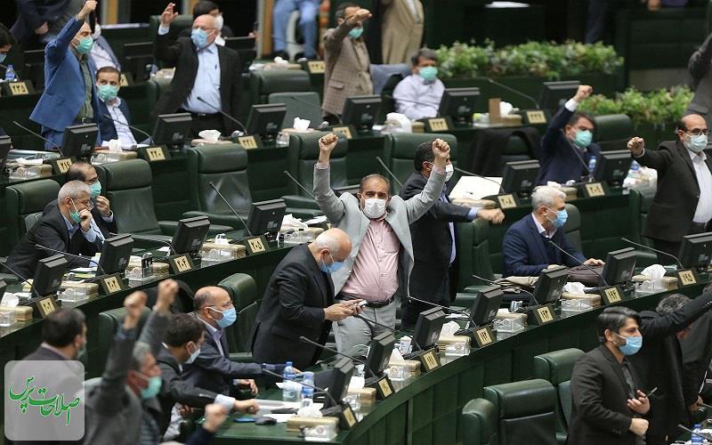 مجلس سرانجام «گرانی اینترنت» را تصویب کرد!