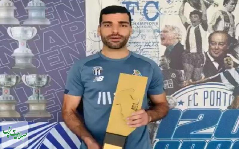 طارمی-بهترین-بازیکن-ماه-ژانویه-در-پرتغال-شد