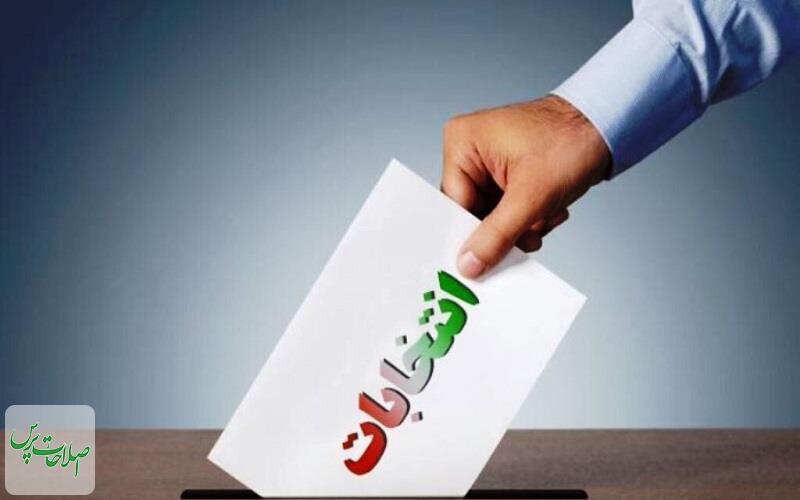 اختلاف%20در%20جبهه%20پایداری%20بر%20سر%20نامزد%20انتخابات