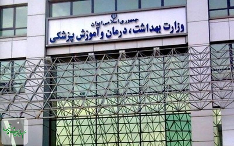 وزارت بهداشت: آن هامیدانند اما جور دیگر وانمود می کنند