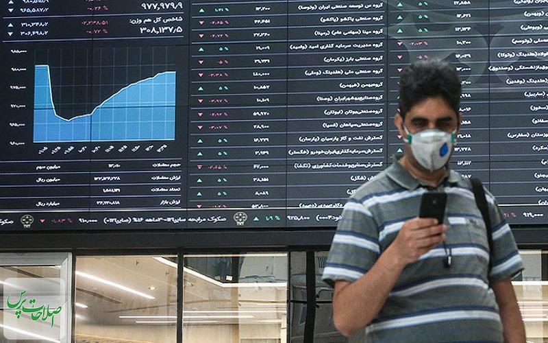 چه اقداماتی در بازار سهام جرم تلقی میشود؟